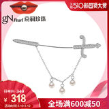 Jingrun Pearl Brooch See Allure S925 Silver Freshwater Pearl Brooch Creative Design Sword Chest Ornament Shirt Pin