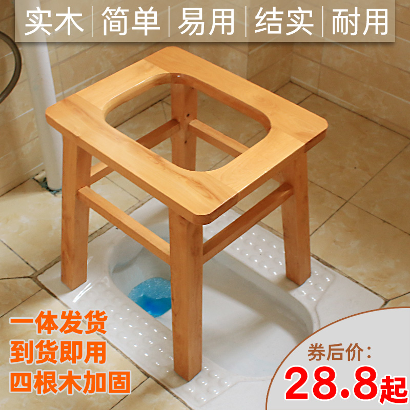Toilet stool toilet household elderly can be moved pregnant women powder room Squat pit change patient portable solid wood toilet chair