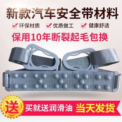 Genuine treadmill massage belt general massage with vibration shake belt big plastic buckle lengthening accessories Huixiang