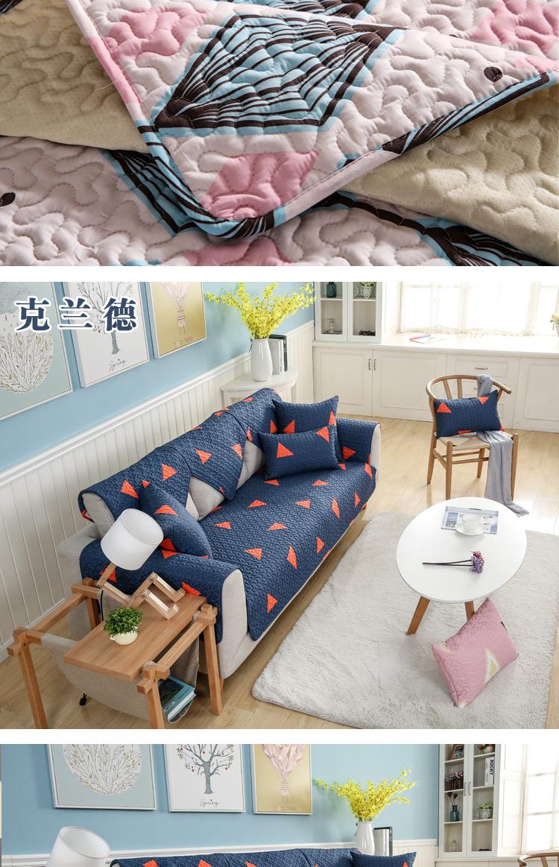 沙发垫全棉布艺坐垫地中海暖色系时尚防滑沙发套四季通用贵妃定做商品详情图