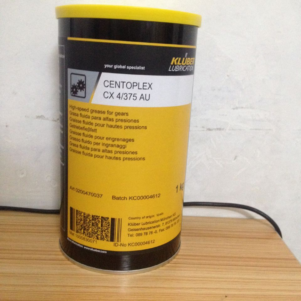 High speed gear grease CXCENTOPLEX krup 4 375AU bearing grease krup lube  grease