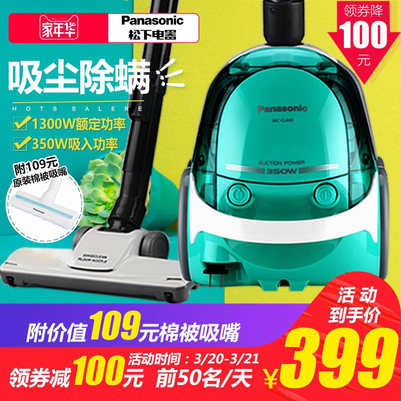 Panasonic пылесос домой мощный большой мощности портативный небольшой ковер стиль клещи насекомое пылесос MC-CL443