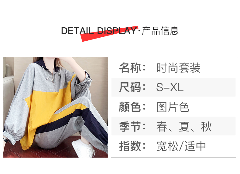 Tide brand early autumn sports suit women's 2020 new autumn fashion long-sleeved casual top trousers autumn two-piece set 50 Online shopping Bangladesh