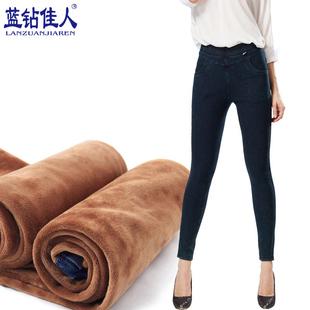 女冬季外穿修身加厚保暖百搭牛仔裤