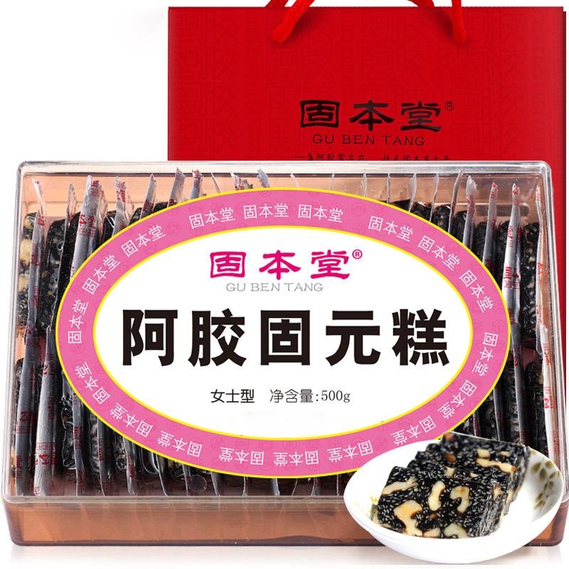 【固本堂】国家专利即食阿胶糕500g