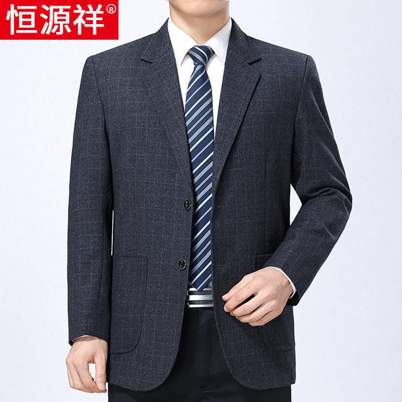 Hengyuanxiang middle-aged men's suit top single West middle-aged father business casual suit spring and autumn men's coat
