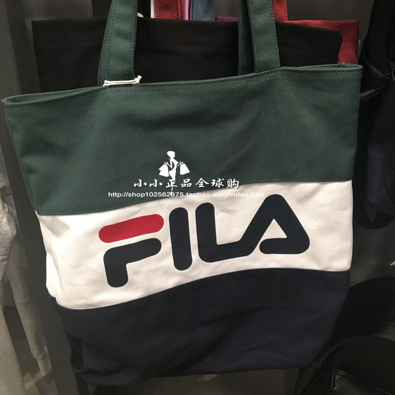 17e45424c0f USD 55.46  Small genuine Korean Fila letter shoulder canvas bag ...