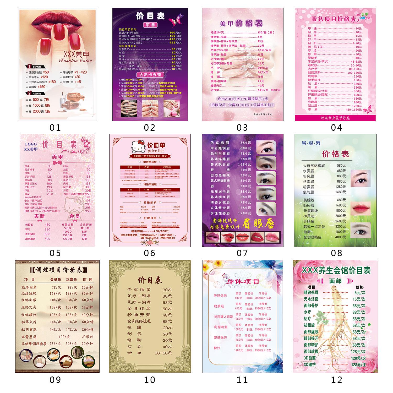 usd 7 71 beauty salon price list item price list design making