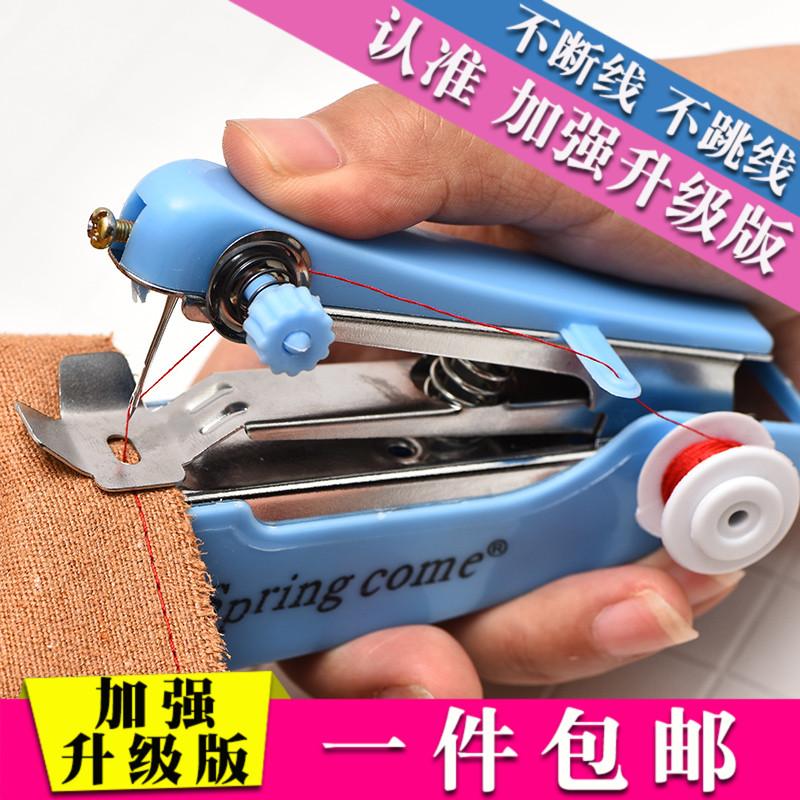 Бытовая портативная компактная мини-швейная машина вручную Машина для микроавтобусов