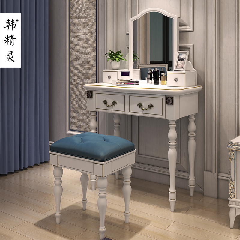 Pleasant Korean Elf American Makeup Table European Makeup Table Caraccident5 Cool Chair Designs And Ideas Caraccident5Info