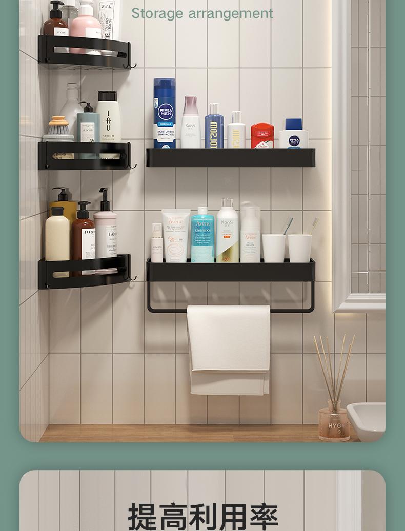 浴室置物架壁挂式免打孔化妆室厕所浴室洗簌臺毛巾收纳墙上挂架详细照片
