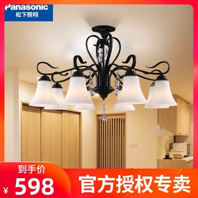Panasonic American Country Wrought Iron Chandelier Living Room Lamp Bedroom Dining Room Lamp Simple Modern Lamp Lantern Chandelier