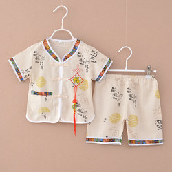 Children's Hanfu boys Tang suit China-style summer baby short-sleeved cotton and linen suit children retro famous wind