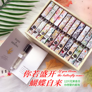 12 perfume ladies, long lasting fragrance, girls, fresh gifts, flower fragrance, perfume samples, gift boxes.