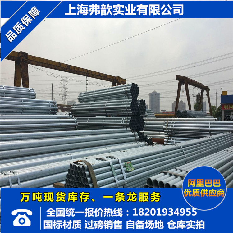 Spot direct 4 min-8 inch hot galvanized steel pipe galvanized casing fire special  sc 1 st  English Taobao | Taobao Agent & USD 5.14] Spot direct: 4 min-8 inch hot galvanized steel pipe ...