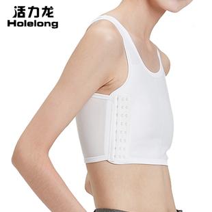運動束胸女內衣裹胸大胸顯小