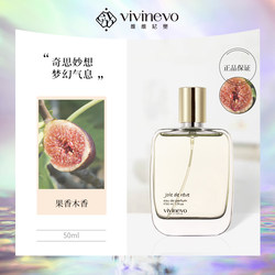 Vivigno dream garden perfume lady lasting light fragrance fresh natural romantic net red fragrance counter genuine