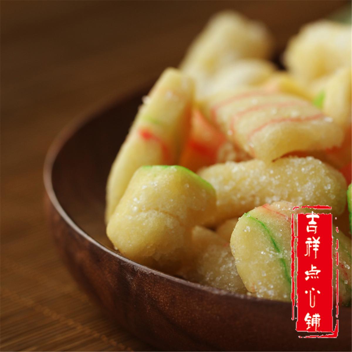Auspicious Dessert Small Tea Food Tianjin Traditional