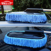 Car supplies wax tow dust mite cleaning car mop car wash helper soft brush car brush cleaning tool special
