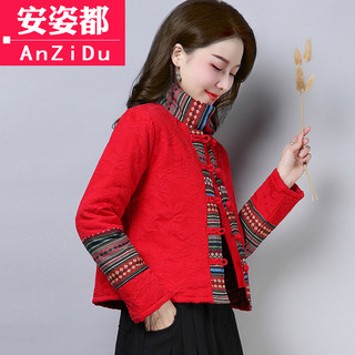 Tang suit cotton-padded jacket retro style cotton and linen tea clothes women autumn and winter Hanfu Chinese style women's clothing Chinese coat ethnic style cotton coat