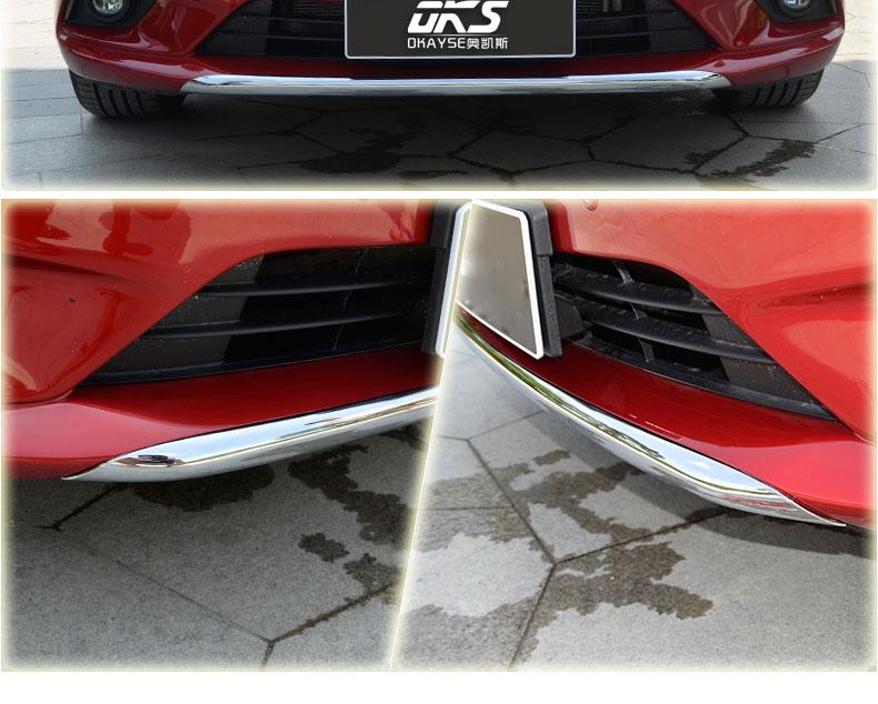 Thanh ốp cản trước Mazda 6 14-16 - ảnh 4