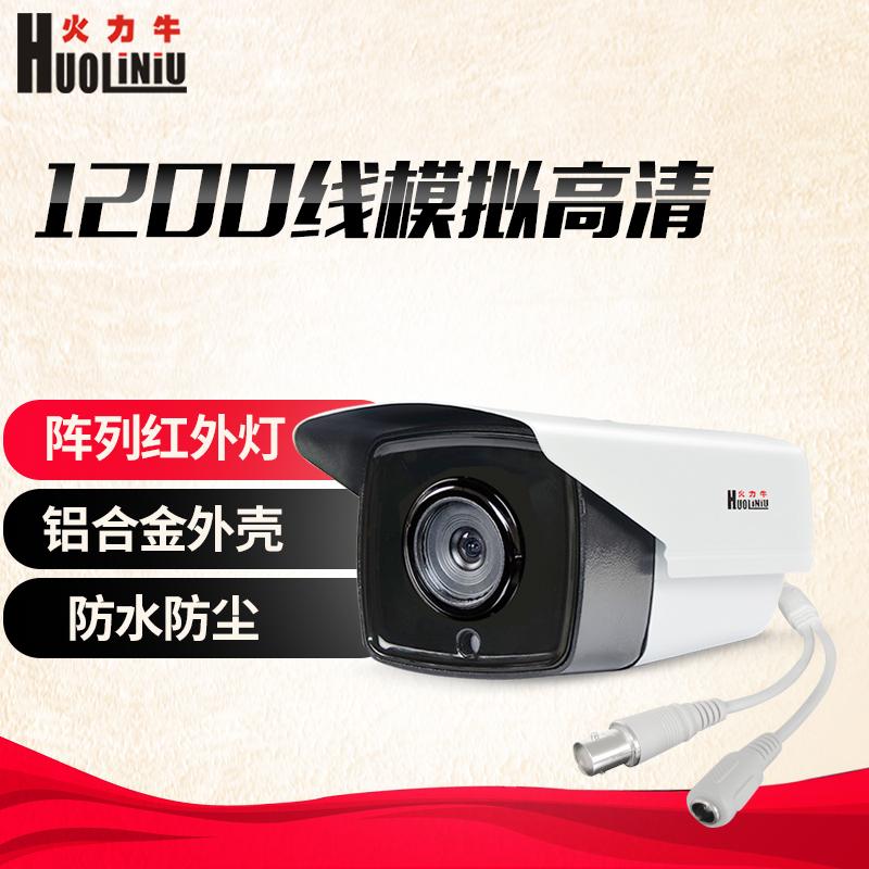 Вне 1200 имитаций водонепроницаемый безопасности высокая Четкий мониторинг камера Ночное видение красный Камера внешней головки зонда широкоформатная