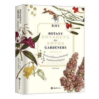 Royal Horticultural Society Botany Guide