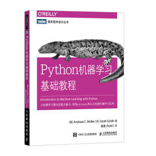 Python machine learning basic tutorial artificial intelligence book machine learning combat tutorial watermelon book machine learning neural network primer