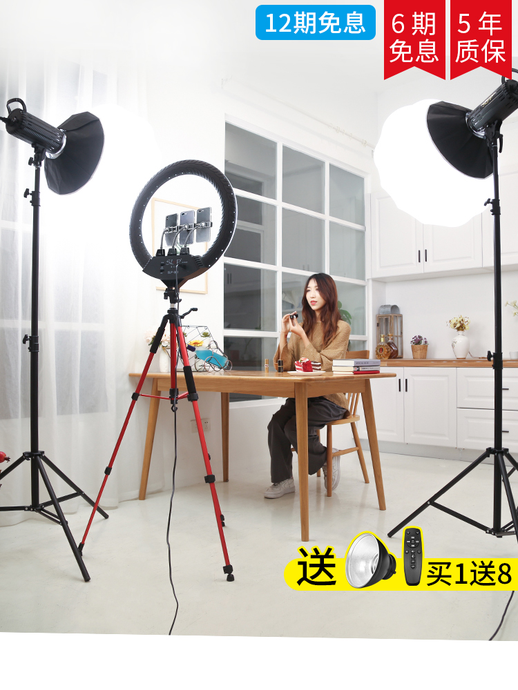 The camera sent LED200w live light complement light light soft light studio film film indoor mobile phone camera constant light Taobao anchor Mei Yan nen skin clothing lighting set