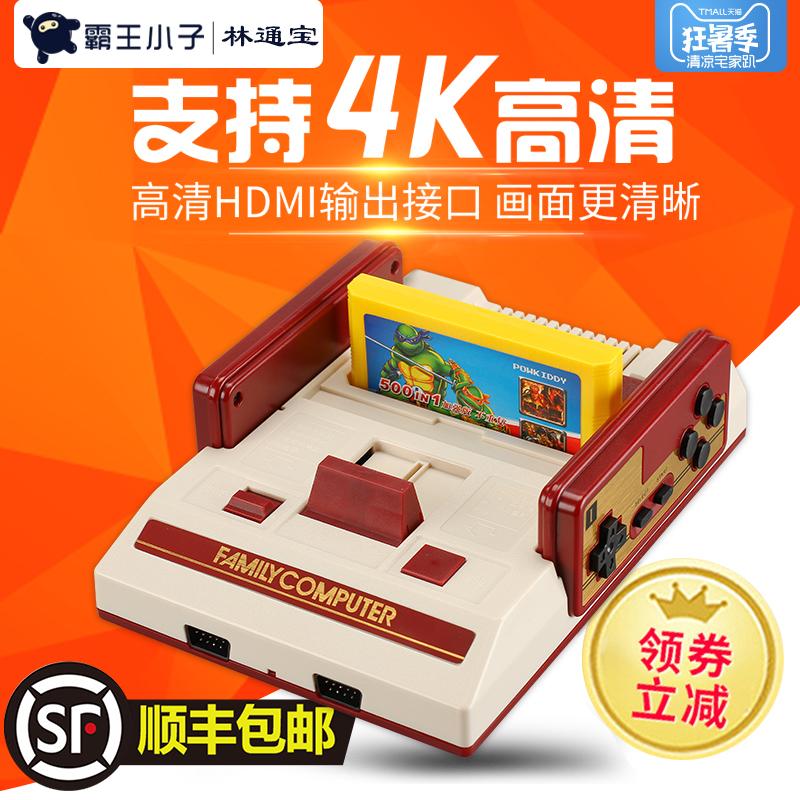 Overlord kid D68 home Интерфейс HDMI TV игровая приставка ностальгическая старая вилка Nintendo желтая карточка 8 двойная ручка интерактивные домашние развлечения vibrato фасон унисекс против красный белый машина