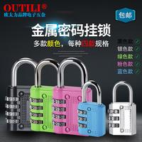 Бренд Ou Taili металлический Пароль навесной разноцветный чемодан пакет Замок навесной, пароль, замок, тренажерный зал маленький замок