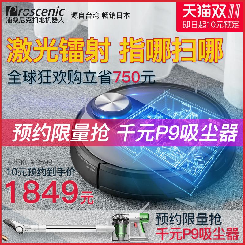 Тайвань Pusangnik LDS M6 лазерный робот полностью автоматическая Интеллектуальная вытирая машина