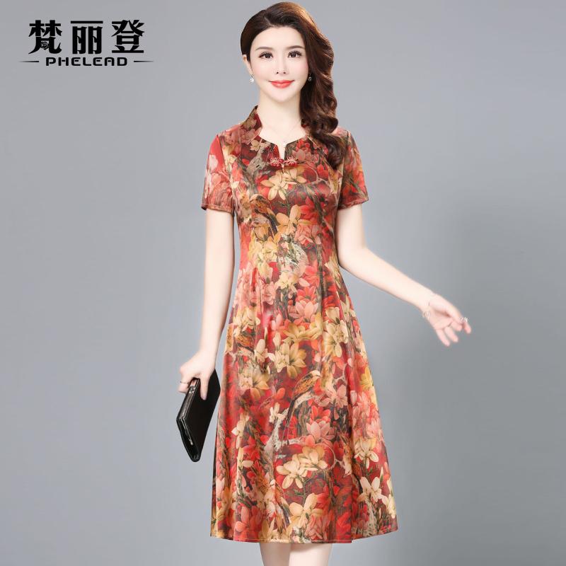 2018夏裝新款修身顯瘦短袖媽媽裝裙子氣質印花中長款真絲連衣裙女