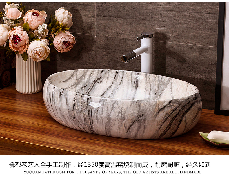 Ceramic art on the stage basin Europe type restoring ancient ways the lavatory oval marble basin bathroom sink