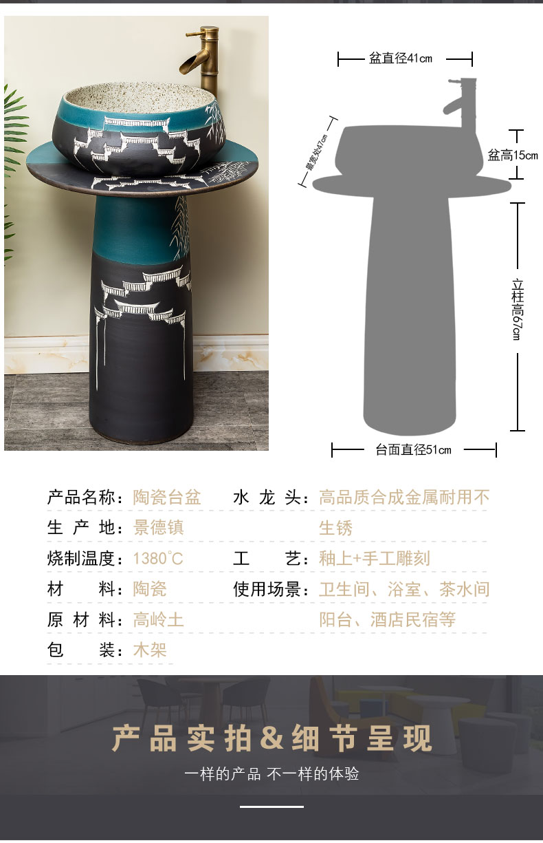 Ceramic basin bathroom floor for wash one post a whole pool of household balcony column type lavatory 4