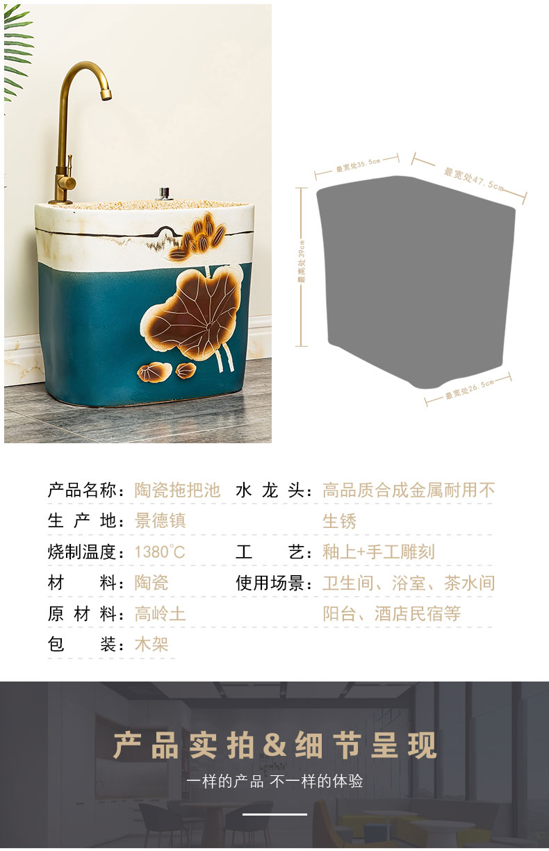 Ceramic art mop pool is suing antifreeze fast for wash basin in the new Chinese style household balcony mop pool mop pool