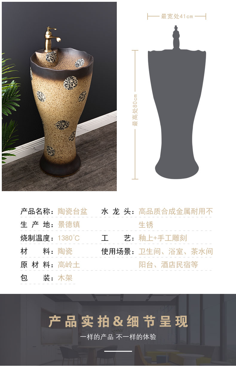 Ceramic basin floor balcony is suing the lavatory retro column pillar household toilet lavabo. 3