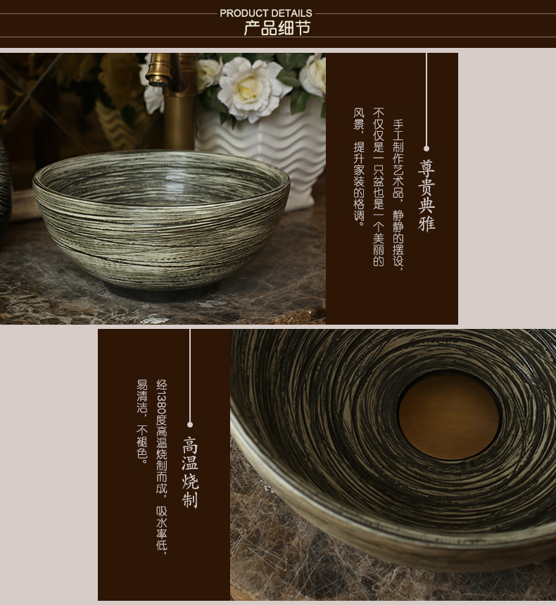 Ceramic toilet stage basin sink round art antique carved small small size 30 cm mini