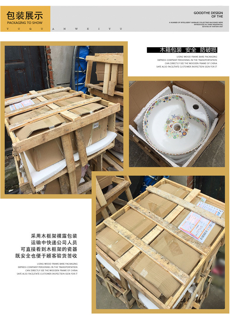 Jingdezhen sanitary ceramics stage basin art circle basin balcony lavatory small family restoring ancient ways is the sink