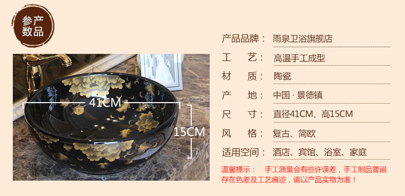 Jingdezhen ceramic stage basin art circle European - style balcony lavatory toilet lavabo I and contracted