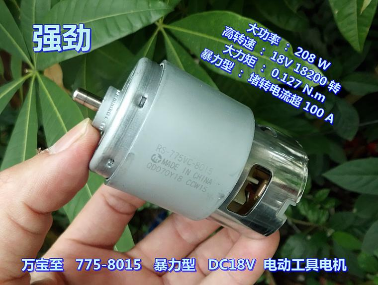 1pcs New 775 DC24V 5100RPM Permanent Magnetic D-type Shaft Carbon Brush DC Motor