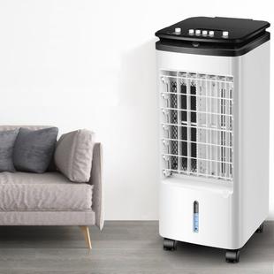 家用静音制冷空调扇冷气风扇