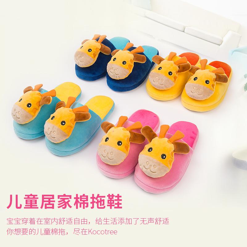 Kocotree kk树 卡通儿童棉拖鞋 天猫优惠券折后¥19包邮(¥39)25~35码多款可选