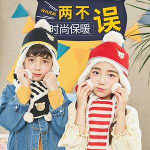 儿童帽子围巾两件套保暖宝宝帽子秋冬男童毛线帽女孩围脖冬季防风