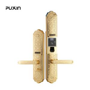 普鑫智能指纹锁 家用防盗门大门指纹密码锁 手机远程遥控ZW-8008
