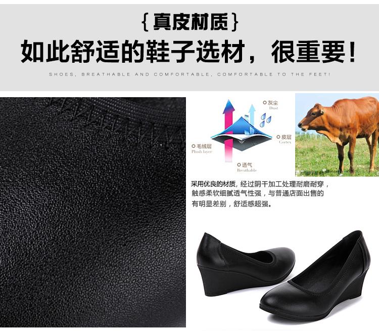 工作鞋女黑色平底鞋真皮软底舒适楔型单鞋职业上班空姐鞋中跟女鞋详细照片