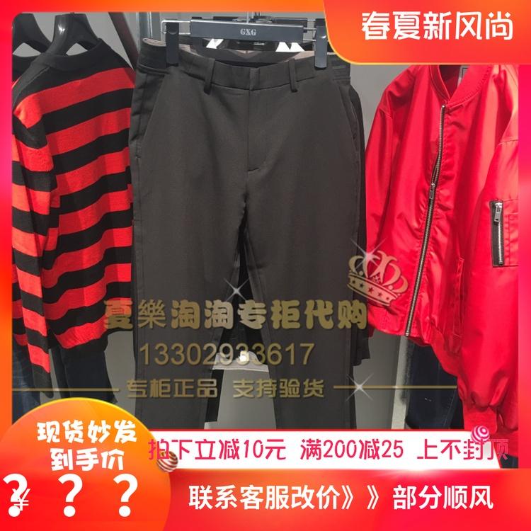 当天发GXG长裤19春款小脚潮港风男装黑色时尚休闲裤GY102753102753A