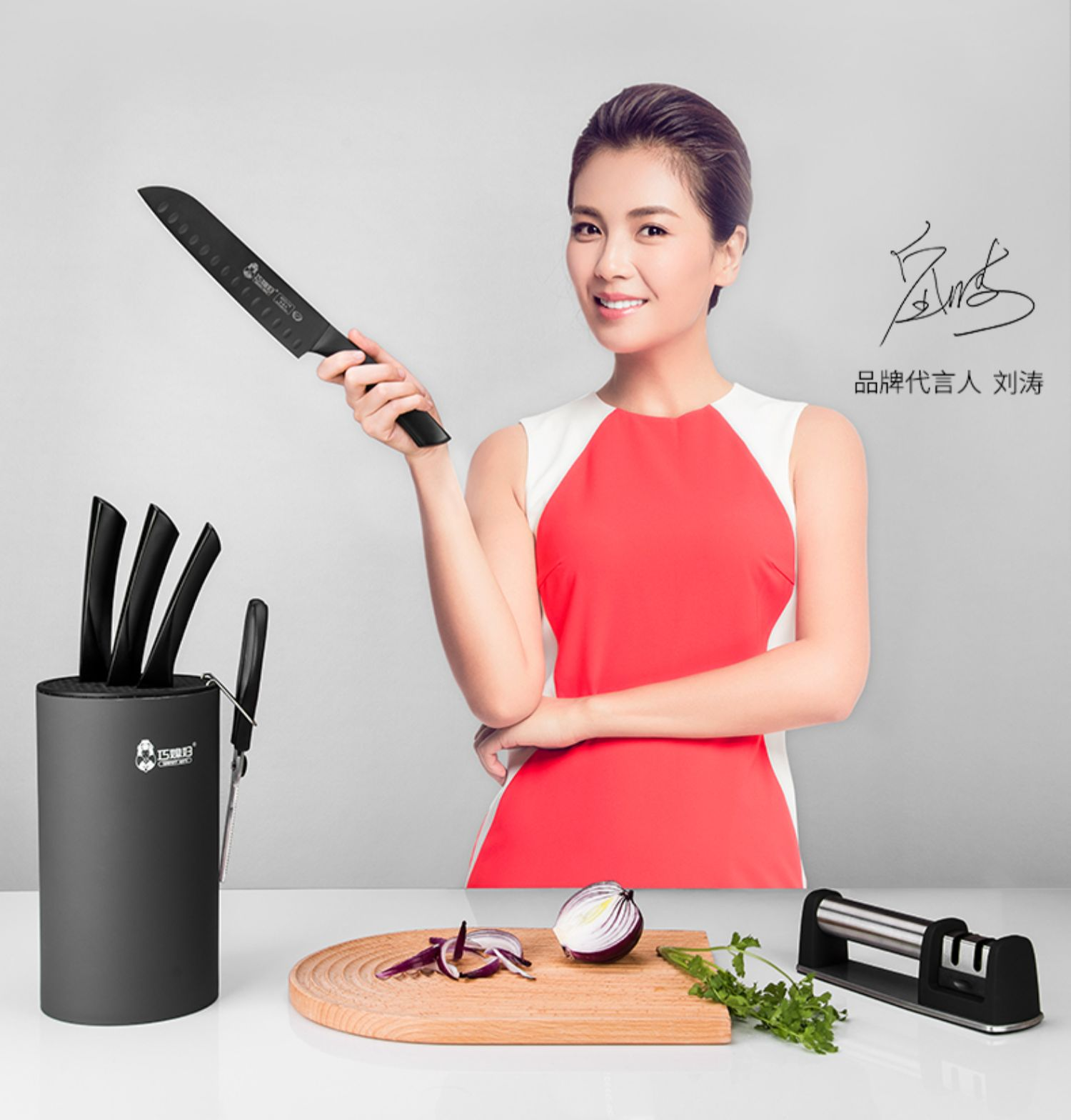 【巧媳妇】厨房不锈钢菜刀送多功能刨 2