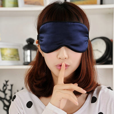 Silk eye mask sleep shading relief eye fatigue students hot enough to sleep cold clothes, eye-catching, cute men and women