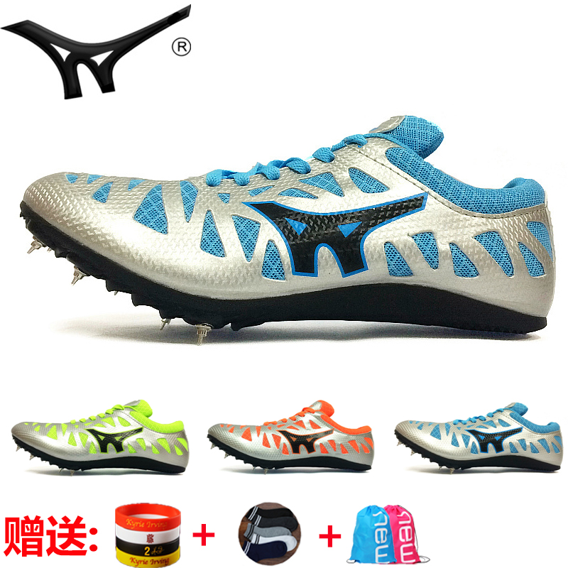 Strong wind running nail shoes